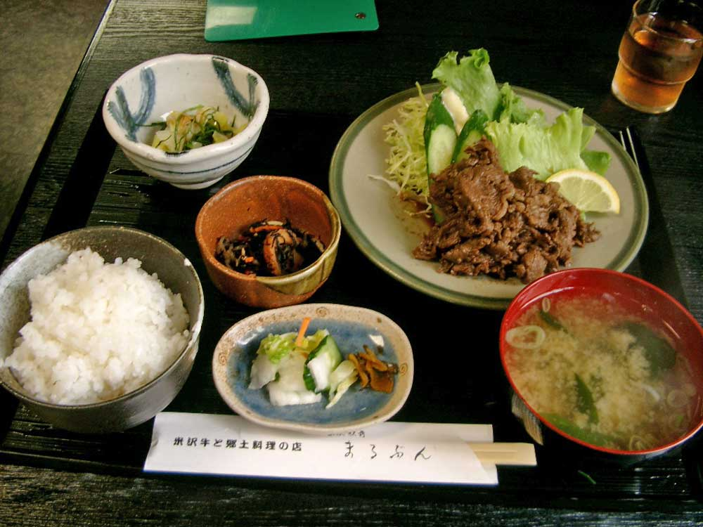 米沢牛と郷土料理 まるぶん、焼肉定食